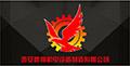 西安鹰翔机电设备制造有限公司
